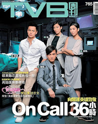 On Call 36 TVB - Sứ mệnh 36 giờ