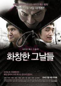 Glorious Days (Movie, 2013) 화창한 그날들