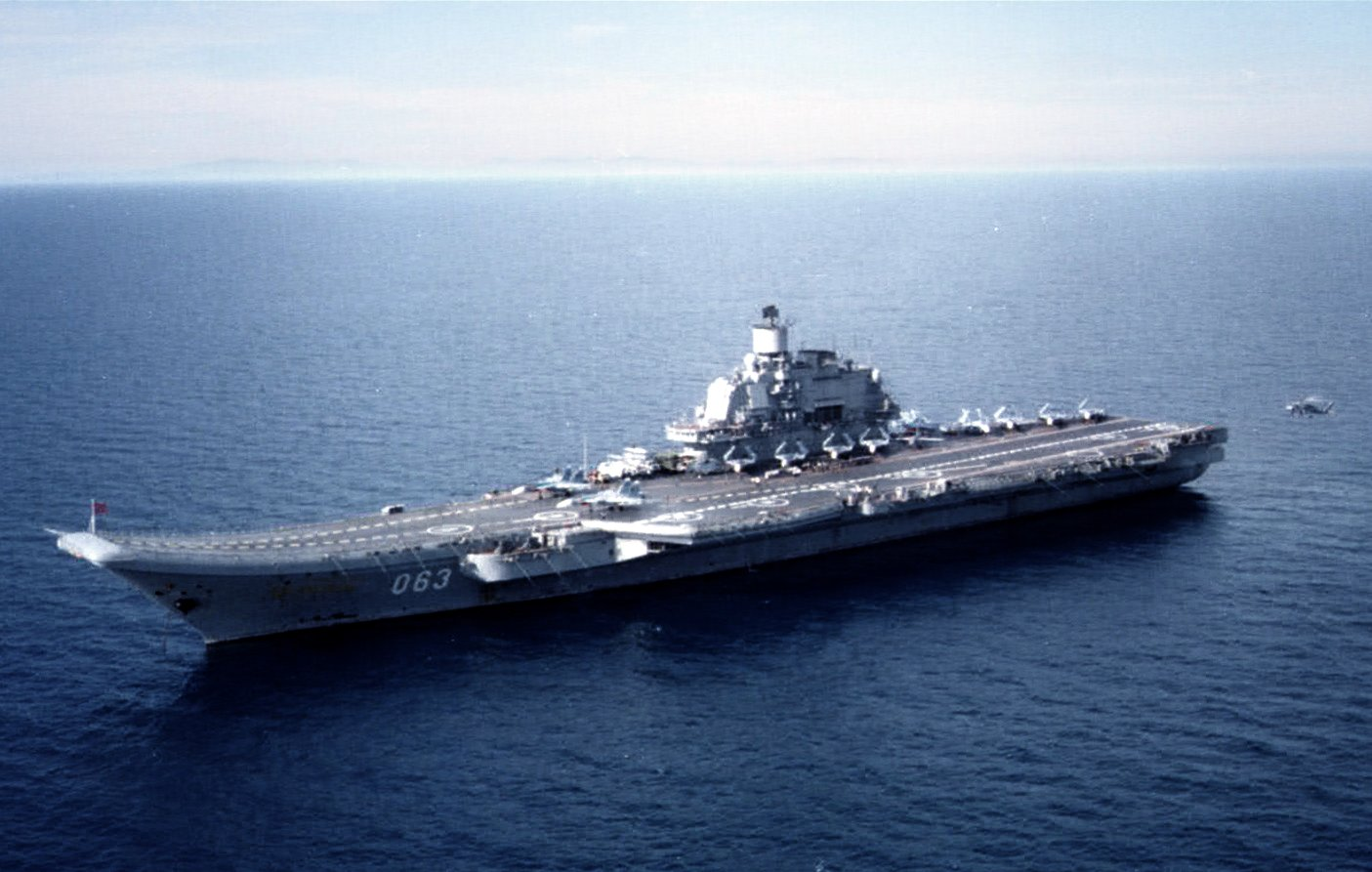 Northern Fleet of Russia. Ships of the Northern Fleet 72