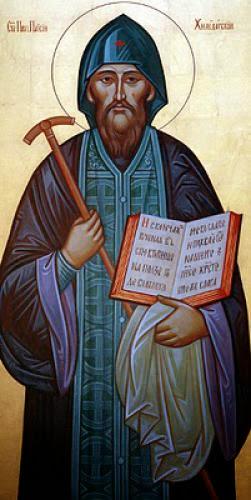 Venerable Paisius Of Hilandar Bulgaria
