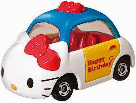 Mô hình xe ô tô Dream Tomica Hello Kitty Happy thật sinh động và đẹp mắt