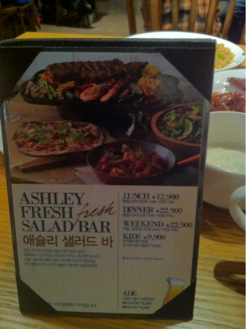 ashley buffet restaurant seoul