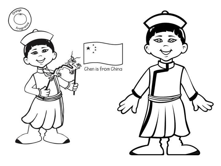 Niños De Paises Para Pintar: Las Misiones Y Los Niños: Dibujos Para Colorear De Niños