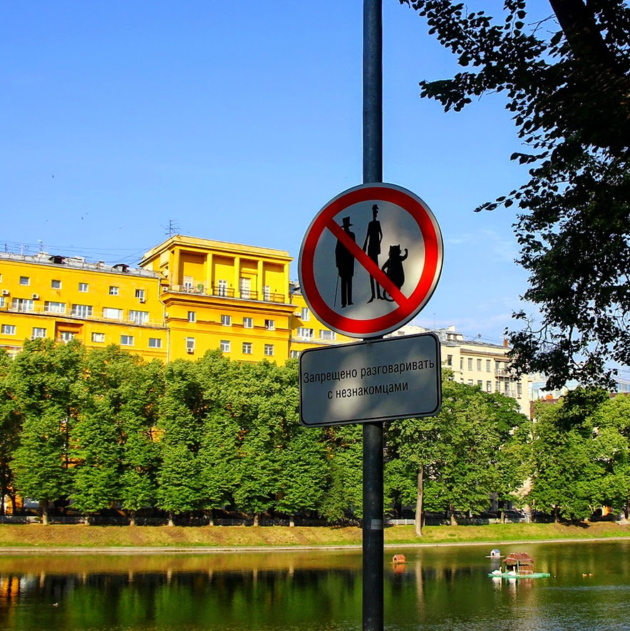Уличные легенды и уличные экскурсии по мистической Москве с явками и адресами