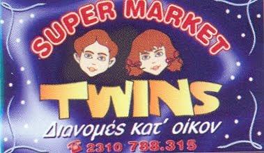 SUPER MARKET TWINS