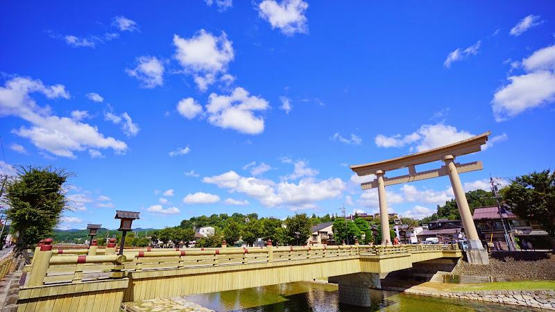 飛騨高山 櫻山八幡宮 大鳥居 写真1