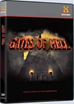 Portões para o Inferno