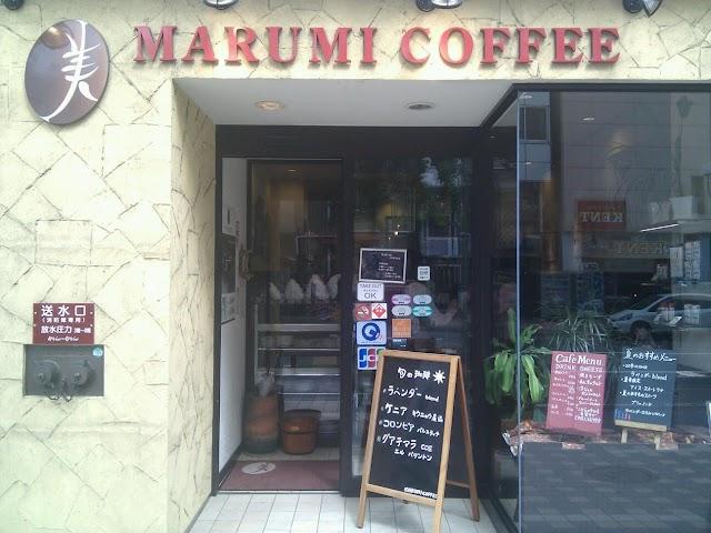 Mingus Coffee