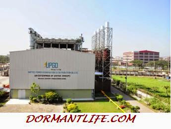 United%2520Power%2520Generation 2 - United Power Generation And Distribution Co Ltd: IPO Information