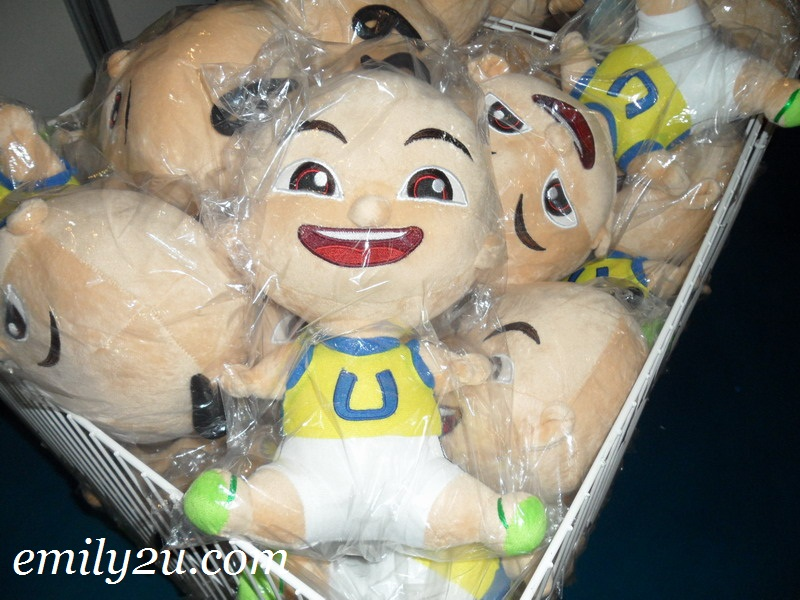 Upin soft toy