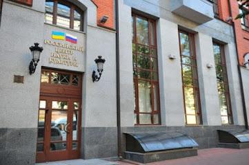 МИД Украины потребовал от РФ прекратить дискриминацию крымских татар - Цензор.НЕТ 2904