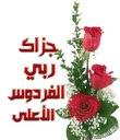 قراء القرآن الكريم فى مصر والعالم العربي