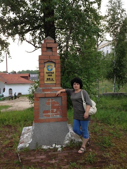 Памятник с семейный Тотьма Эконом памятник Арка Нагорная
