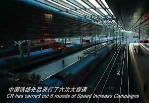 价值1850万的宣传片:《中国铁路》(张艺谋作品)