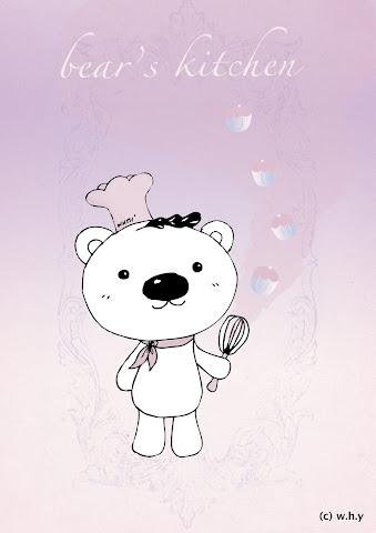 Baking Bear