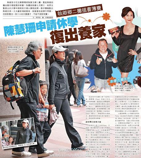 陳慧珊重返TVB拍新劇《Aerobic Girls》
