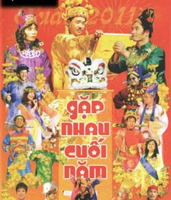 Gặp Nhau Cuối Năm 2012 - Gap Nhau Cuoi Nam 2012 - 2012