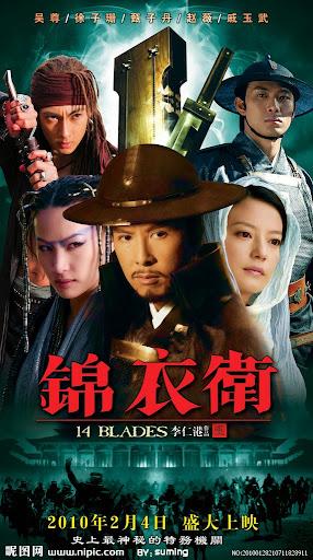 Cẩm Y Vệ - 14 Blades (2010)
