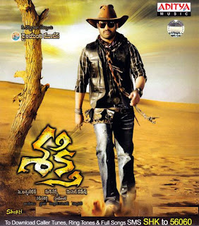Shakti Telugu Mp3 Songs Free  Download -2011