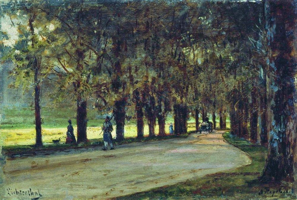 Alexey Bogolybov - Alley in the park, Liechtenstein