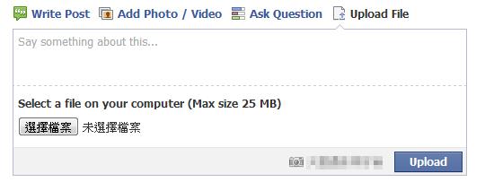 facebook%2520upload%2520file