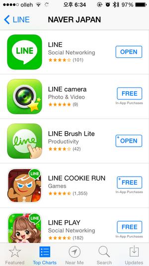 네이버 재팬의 다른 스마트폰 앱들