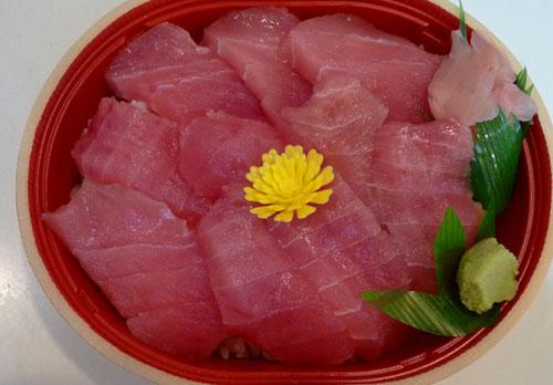 魚芳のマグロ丼