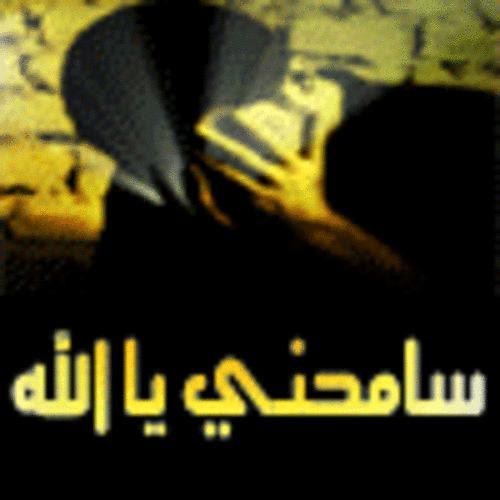 اعتراف أمام الله سبحانه و تعالى