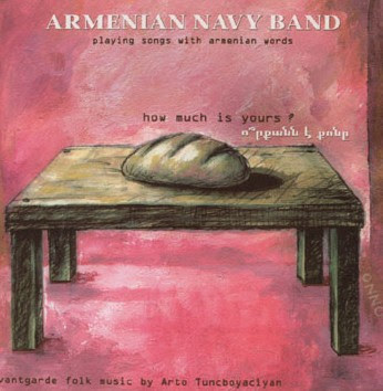 armenian-navy-band-how-much-is-yours-album