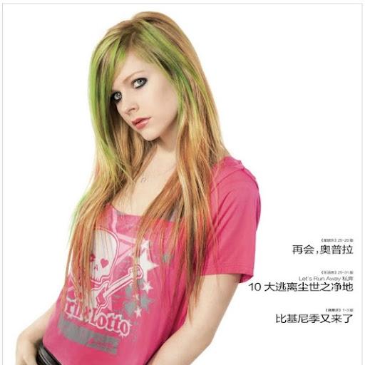 Yuk Pang Photo 10