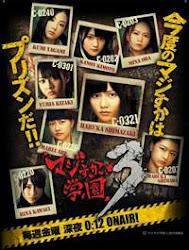 Majisuka Gakuen: Season 3 - Nữ vương học đường phần 3