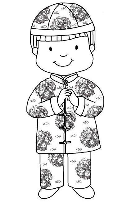 Dibujos de niños chinos - Imagui