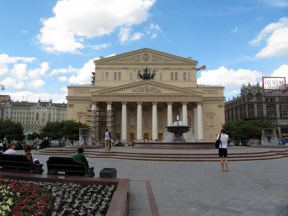 Theater in Moscow