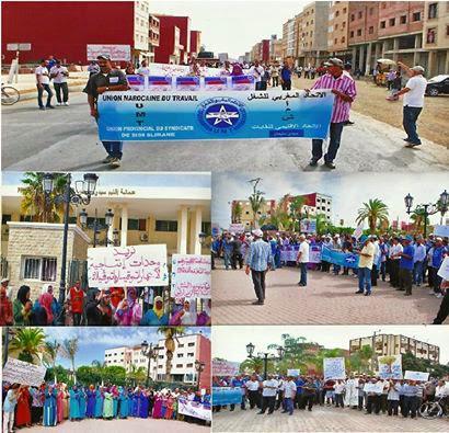 مسيرة احتجاجية للاتحاد المغربي للشغل بسيدي على الأوضاع المزرية التي يعيشها العمال بالاقليم