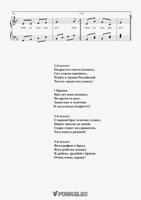 песни и мы: