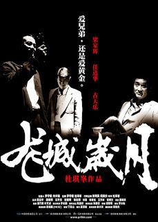 Dĩ Hòa Vi Quý - Election - 2005