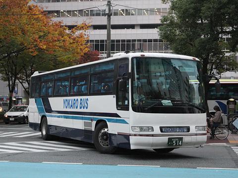 YOKARO 竹田コース