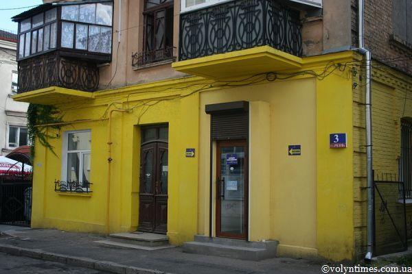 Будинок поч.20 ст. на вулиці Крилова
