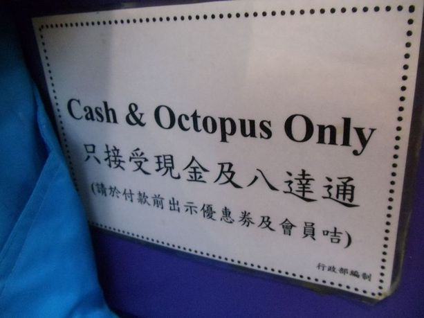 Cash & Octopus Only