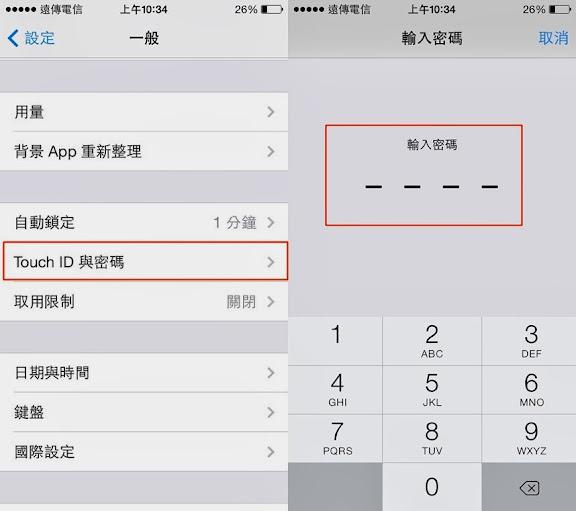 iphone 5s開箱