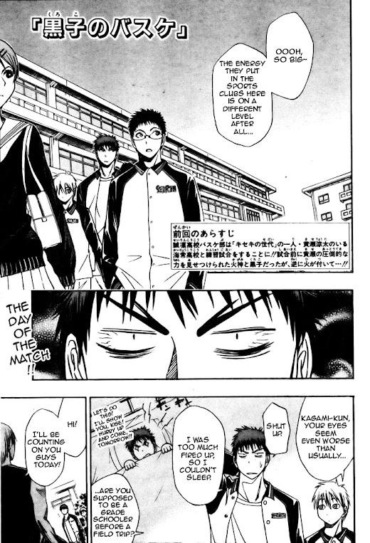 Kuruko Chapter 4 - Image 04_01