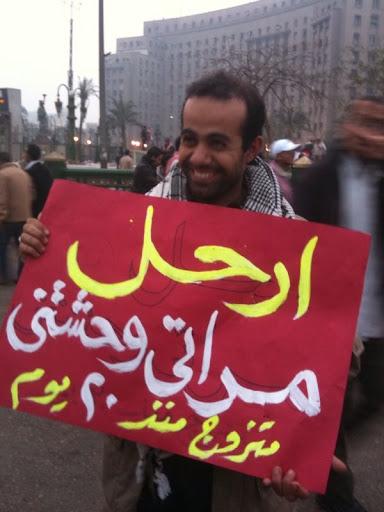 Egyptian Revolution شريف الحكيم Missmywife%252521