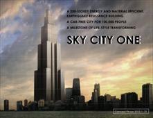 الصين تبني اطول مبني فى العالم فى 90 يوم