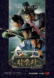 The Three Musketeers - 3 chàng lính ngự lâm