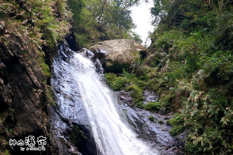 神山瀑布頂端
