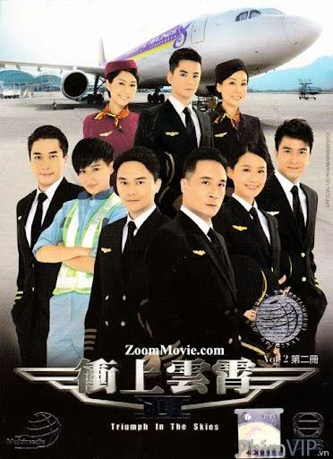 Bao La Vùng Trời Bản Điện Ảnh - Triumph In The Skies The Movie poster