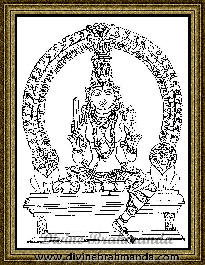 Soundarya Lahari Sloka, Yantra & Goddess To Influence Others - 68
