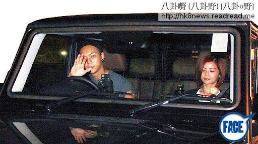上週四( 6日)晚, William做柴可夫揸車載阿 Sa去九龍城撐枱腳,其間 William見到 FBI,即好有禮貌揮手打招呼,但阿 Sa就冇乜表情。