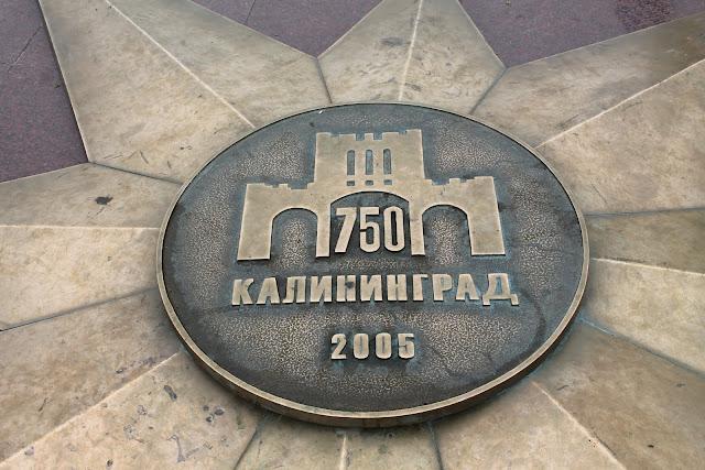Kaliningrad!