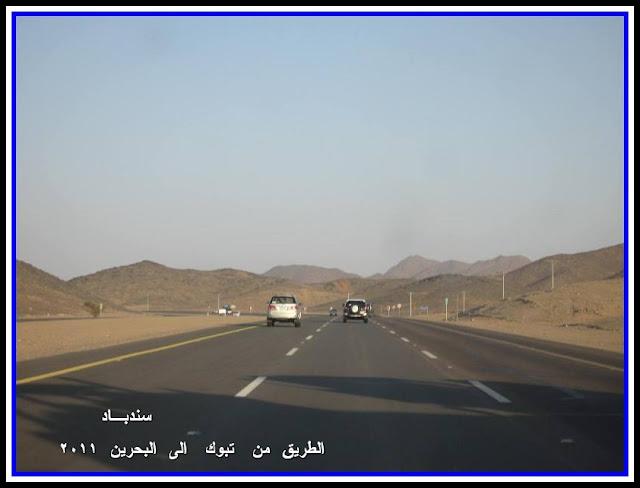 البحرين سندبـاد IMG_1744.JPG